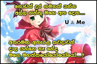 Quote King And Queen Quotes Sinhala Fb
