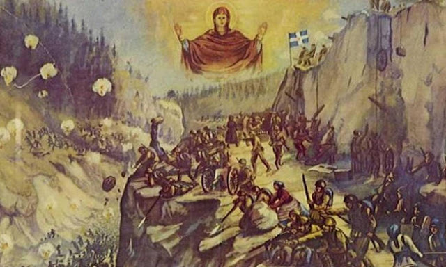 Η εμφάνιση της Παναγίας στο ελληνοϊταλικό μέτωπο