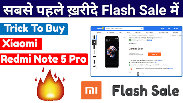 How To Buy Redmi Note 5 Pro Successfully From Flipkart Flash Sale?
