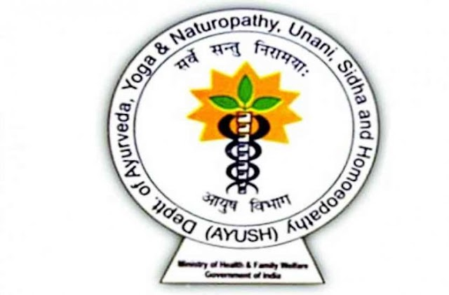 AYUSH Ministry LDC UDC Recruitment 2020
