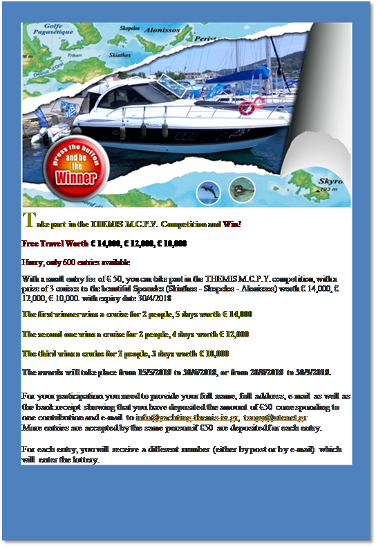 Big Multi-Day Cruise Contest