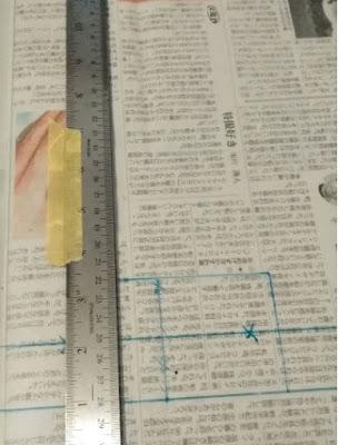 Pカッターは定規を利用するときれいに直線に削ることができます。