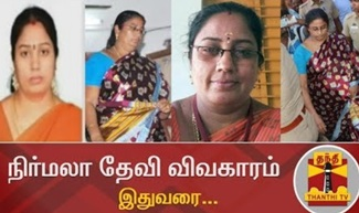 Timeline of Nirmala Devi Case