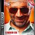 Canavar Gibi 2018 1080p WEB-DL x264 AC3 SanSurSuz Tek Part