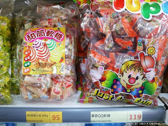 IMG 9117 - 熱血採訪│台灣E食館,年貨糖果餅乾禮盒買到剁手手!甜甜價讓你們吃得嘴甜心也甜!