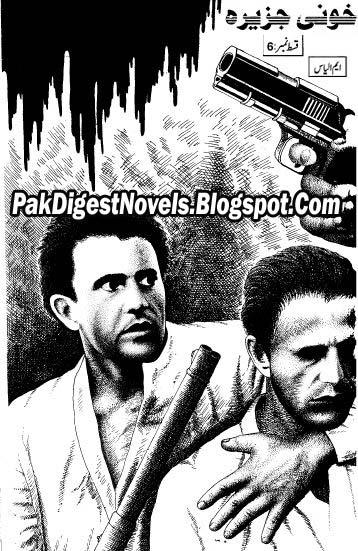 Khooni Jazeera Episode 6 Novel By M.Ilyas Pdf Free Download