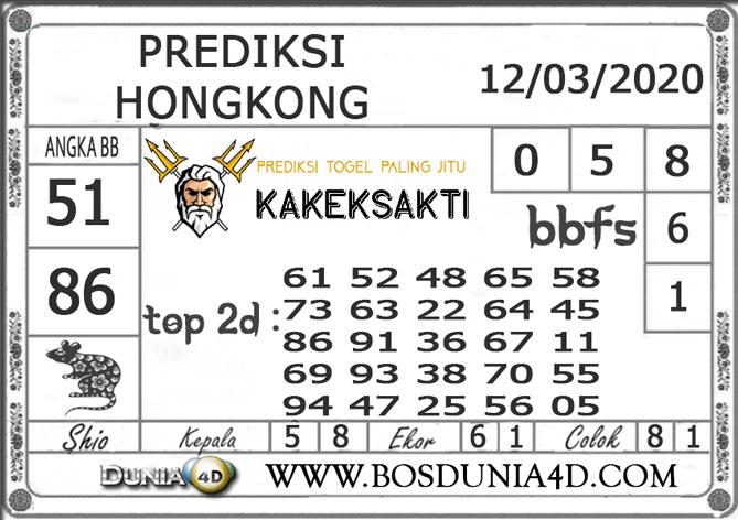 Prediksi Togel HONGKONG DUNIA4D 12 MARET 2020