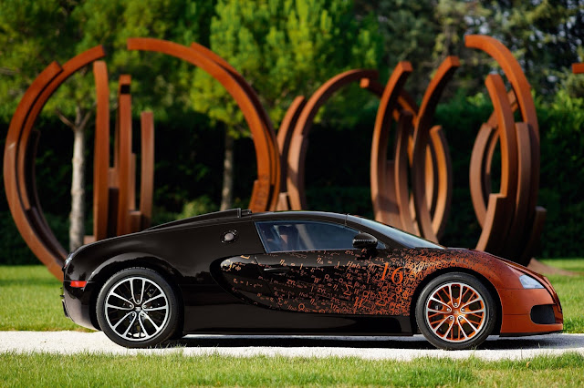 Stunning Car Wallpapers, Car Wallpapers, Cars Wallpapers,Wallpapers, Wallpapers Cars,  خلفيات سيارات مذهلة, خلفيات سيارات, خلفيات سيارات رائعة, خلفيات