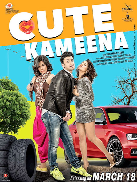 Cute Kameena (2016) Movie Poster
