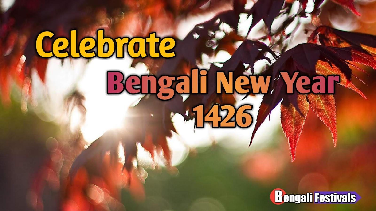 Pohela Boishakh 2019 Pictures