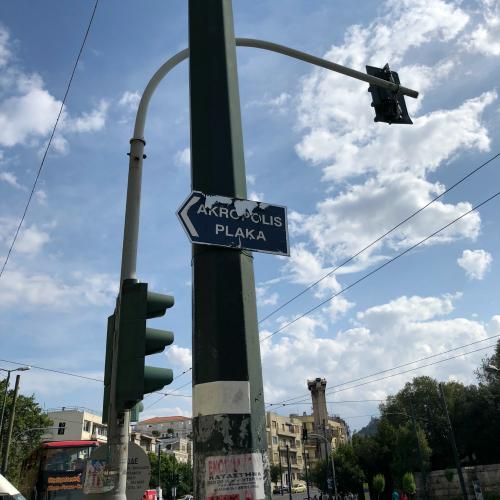 Athens, Greece Plaka neighborhood