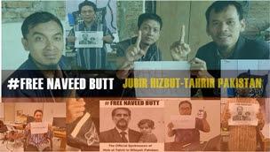 Naveed Butt adalah salah satu aktivis Islam yang Dikriminalisasi dan Diculik Rezim Dzalim Pakistan