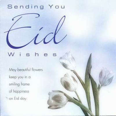 eid mubarak beautiful wish cards, message and blessing quotes 31