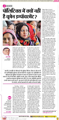 http://inextepaper.jagran.com/2059095/Kanpur-Hindi-ePaper,-Kanpur-Hindi-Newspaper-InextLive/08-03-19#page/14/1