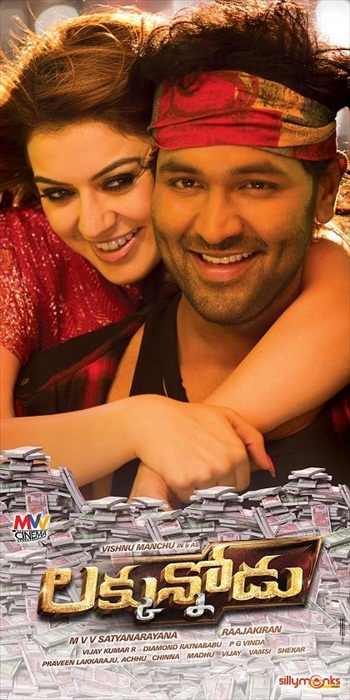 Luckunnodu 2017 UNCUT Dual Audio Hindi 480p HDRip 300mb