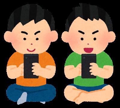 スマートフォンでゲームをやる子供のイラスト(男の子・縦)