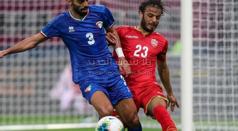 الكويت Vs البحرين