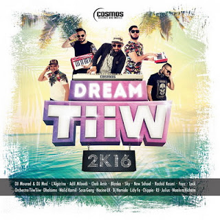VA - Dream Tiiw 2K16 (2016)