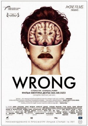Wrong 2012 ταινιες online seires xrysoi greek subs