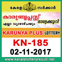 KERALA LOTTERY, kl result yesterday,lottery results, lotteries results, keralalotteries, kerala lottery, keralalotteryresult, kerala lottery result,   kerala lottery result live, kerala lottery results, kerala lottery today, kerala lottery result today, kerala lottery results today, today kerala lottery   result, kerala lottery result 2-11-2017, Karunya plus lottery results, kerala lottery result today Karunya plus, Karunya plus lottery result, kerala   lottery result Karunya plus today, kerala lottery Karunya plus today result, Karunya plus kerala lottery result, KARUNYA PLUS LOTTERY KN   185 RESULTS 2-11-2017, KARUNYA PLUS LOTTERY KN 185, live KARUNYA PLUS LOTTERY KN-185, Karunya plus lottery, kerala   lottery today result Karunya plus, KARUNYA PLUS LOTTERY KN-185, today Karunya plus lottery result, Karunya plus lottery today result,   Karunya plus lottery results today, today kerala lottery result Karunya plus, kerala lottery results today Karunya plus, Karunya plus lottery today,   today lottery result Karunya plus, Karunya plus lottery result today, kerala lottery result live, kerala lottery bumper result, kerala lottery result   yesterday, kerala lottery result today, kerala online lottery results, kerala lottery draw, kerala lottery results, kerala state lottery today, kerala   lottare, keralalotteries com kerala lottery result, lottery today, kerala lottery today draw result, kerala lottery online purchase, kerala lottery   online buy, buy kerala lottery online