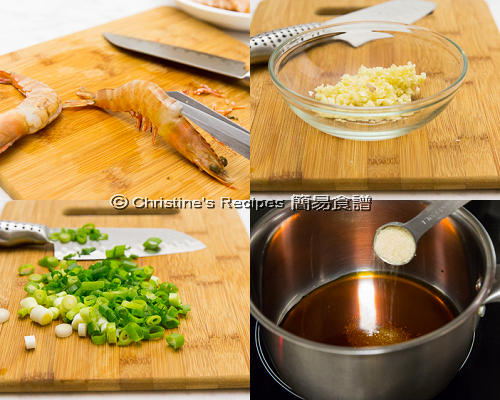 Steamed Garlic Prawns with Vermicelli Noodles Procedures01