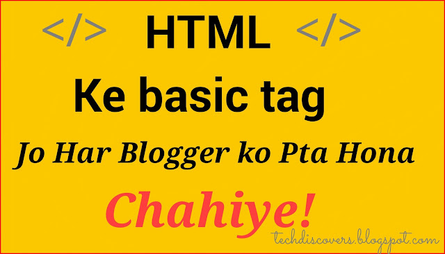 Html basic tag lern bloggers