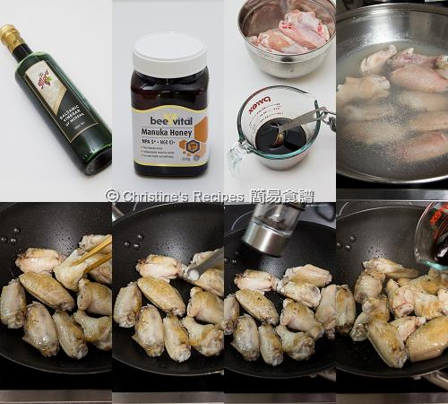 蜜糖黑醋雞冀製作圖 Honey Balsamic Chicken Wings Procedures