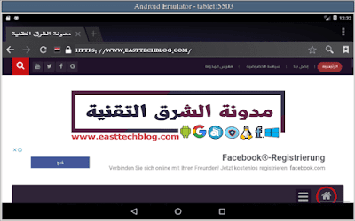 free-online-android-emulator-run-test-android-apps-in-browser