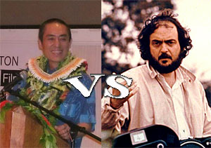 Yimou versus Kubrick