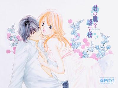 Miyuki Kitagawa - Kimi no Hada o Kowasu Yoru (Petit Comic 2006)