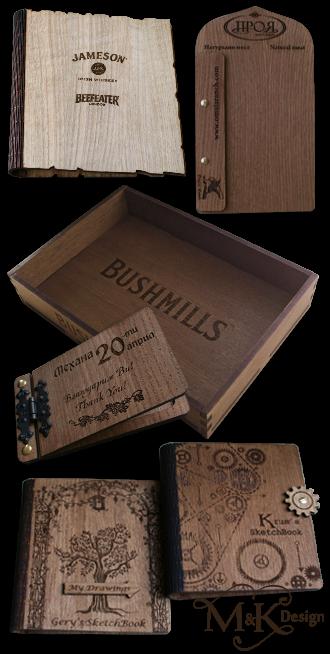 ДЪРВЕНИ ПАПКИ ЗА МЕНЮТА, дървени корици на тефтери