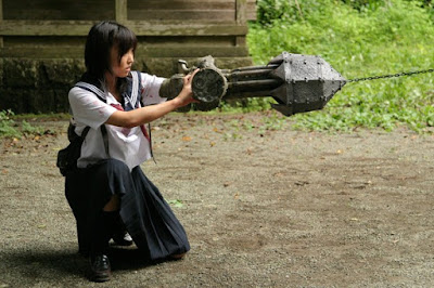 The Machine Girl Minase Yashiro Image 3