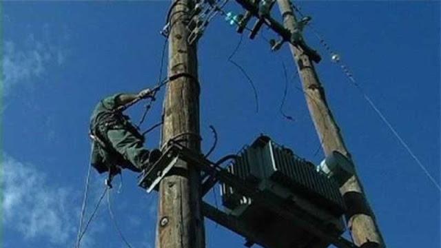 Πρέβεζα: Διακοπές ρεύματος σήμερα Παρασκευή 25/10, δείτε τις περιοχές