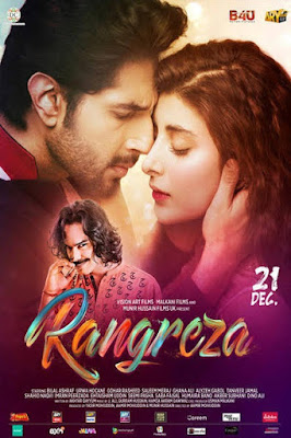 Rangreza 2017 Full Urdu Movie download in 720p