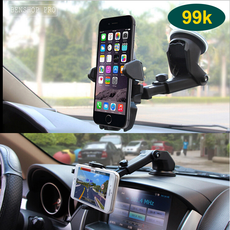 One-Touch Car Mount