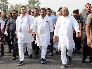 youth-should-folow-gandhi-nitish-kumar