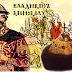 Феномен Мономаха:християнина,гуманіста і державника