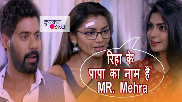 Big Twist :  Finally Pragya learns about Rhea being Abhi and her daughter in Kumkum bhagya
