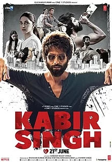 Kabir Singh (2019): Cast, Crew, Story, Trailer, Songs, Budget, Box Office collection