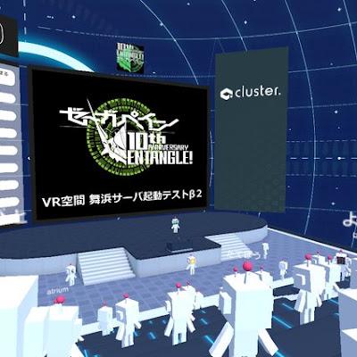 Anunciado un evento de realidad virtual dedicado a Zegapain