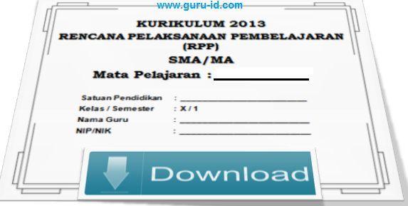 gambar RPP PJOK SMA K-13 revisi