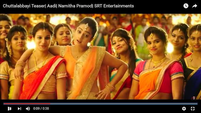 Chuttalabbayi Movie Teaser   Tollywood Telugu Latest Movie 2016