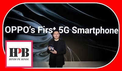 Snapdragon 855 SoC के द्वारा घोषना किया गया Oppo 5G Smartphone