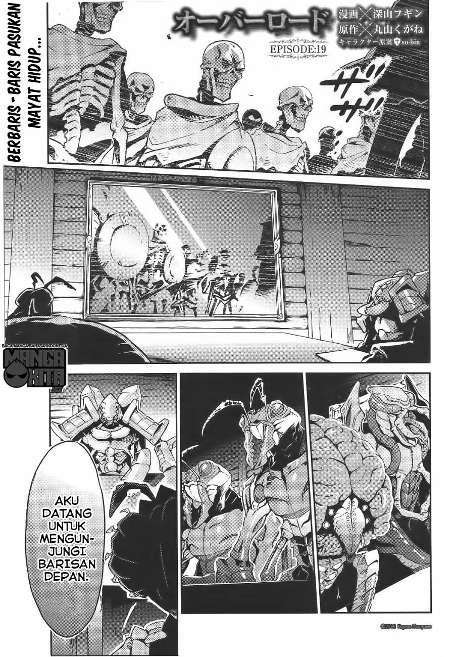 Overlord chapter 19