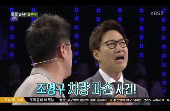 희대의 깡패팬덤 젝스키스(젝키) 팬덤 | 인스티즈