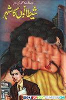 Shaitano Ka Sheher Urdu Jasoosi Novel Read Online PDF