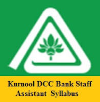 Kurnool DCC Bank Staff Assistant Syllabu