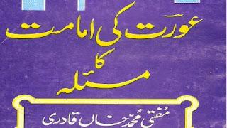 http://books.google.com.pk/books?id=Ku49BQAAQBAJ&lpg=PP1&pg=PP1#v=onepage&q&f=false