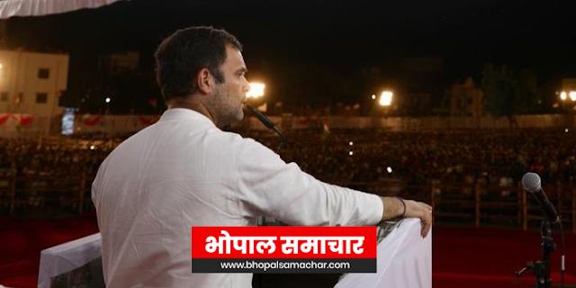 कांग्रेस अध्यक्ष राहुल गांधी का कार्यक्रम: 1 व 3 मई | MP NEWS
