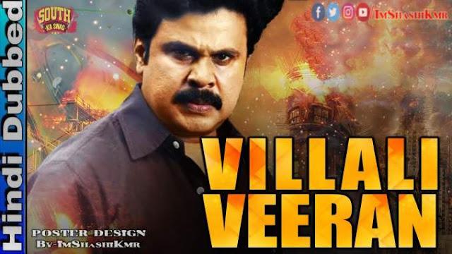 Villali Veeran Hindi Dubbed Full Movie Download - Villali Veeran movie in Hindi Dubbed new movie watch movie online website Download